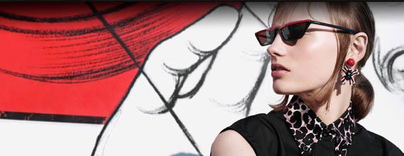 e125f1b5b89e9 Moda Solar Óculos de Luxo