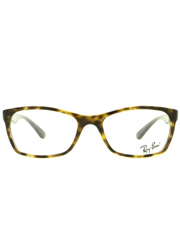 Ray Ban 7033 5666 - Oculos de Grau