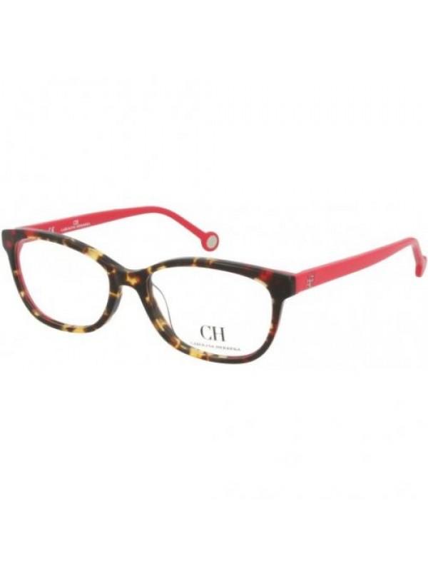 e110cd2d03a12 Carolina Herrera 716 5307 - Oculos de Grau ...