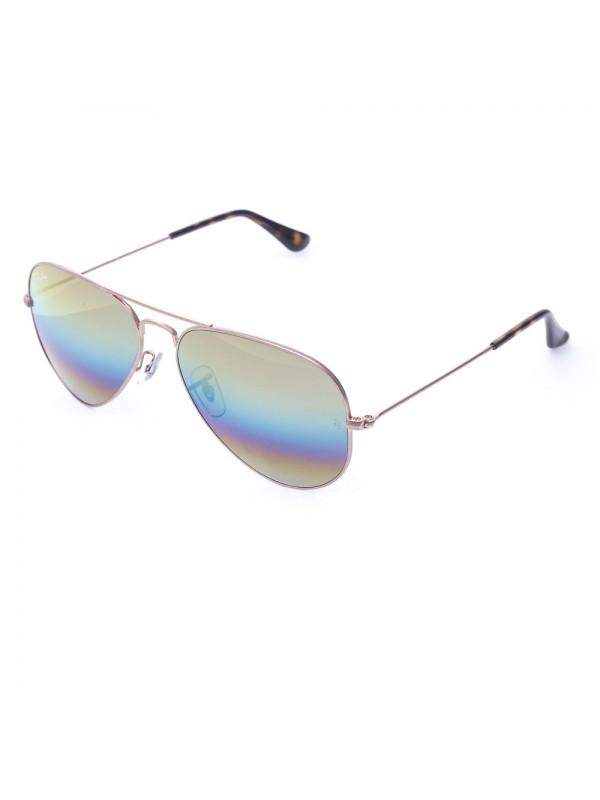 7fe5d09453a38 Ray Ban Aviator Rainbow 3025 9020C4 - Oculos de sol ...