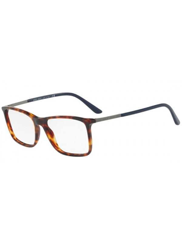 0ef195cab Giorgio Armani 7146 5026 - Oculos de Grau ...