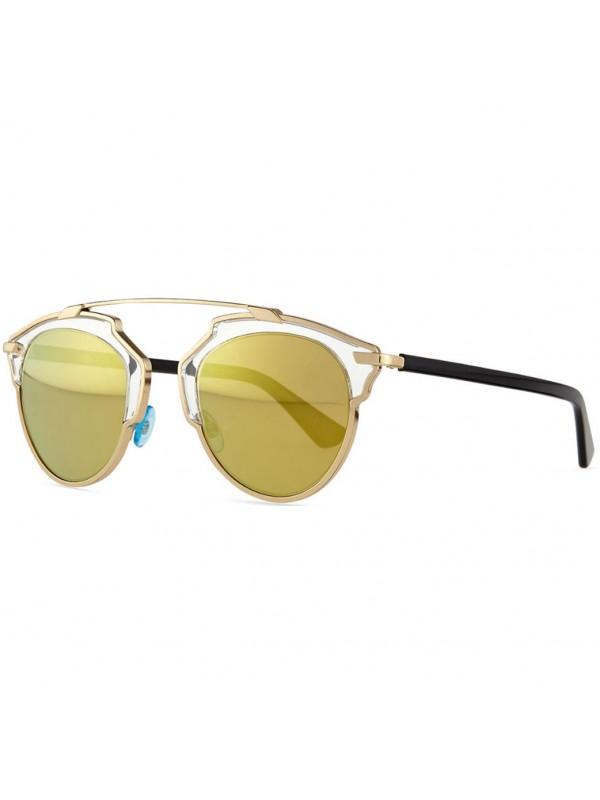 Dior So Real U5SK1 - Oculos de Sol