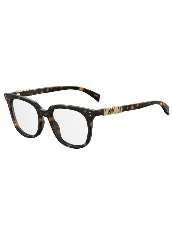 dd13c58c3 Moschino 513 08619 - Oculos de Grau ...