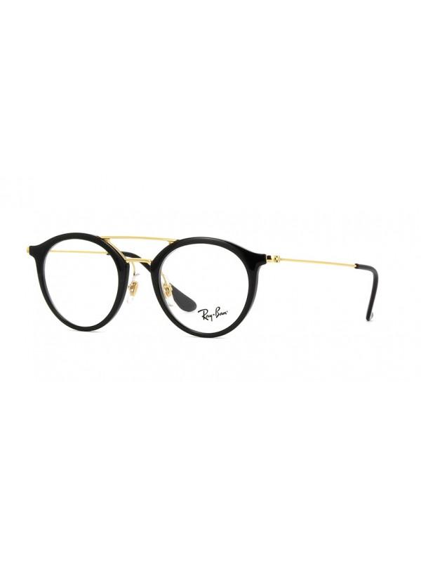 6cff29500 Ray Ban 7097 2000 49 - Oculos de grau ...