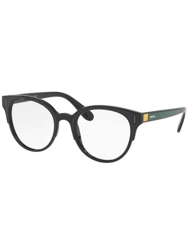 cb2d0fd2498e0 Prada 08UV 07E1O1 - Oculos de Grau