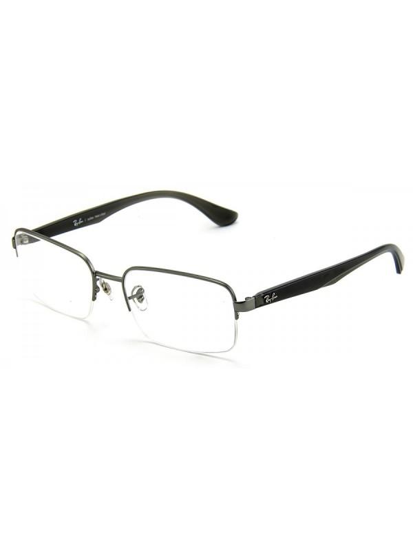Ray Ban 6407L 2962 - Oculos de grau