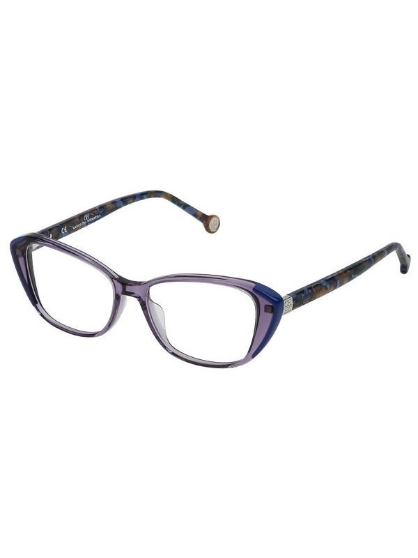 b3afaac24bdb9 Carolina Herrera 738 0916 - Oculos de Grau ...