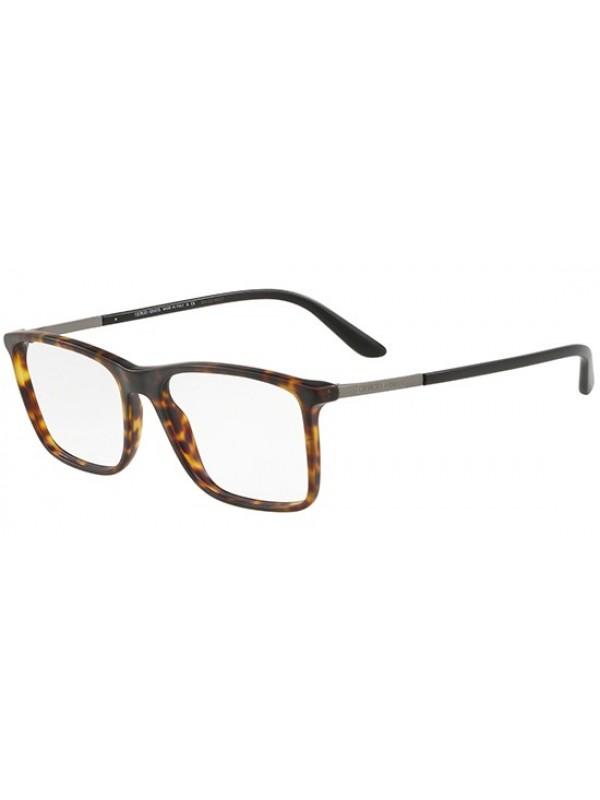 44c1c4bd3 Giorgio Armani 7146 5089 - Oculos de Grau ...