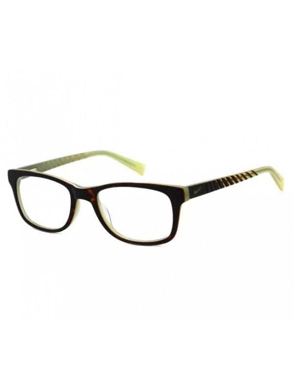 fb81facf1c00c Nike 5509 226 Teens - Oculos de Grau ...